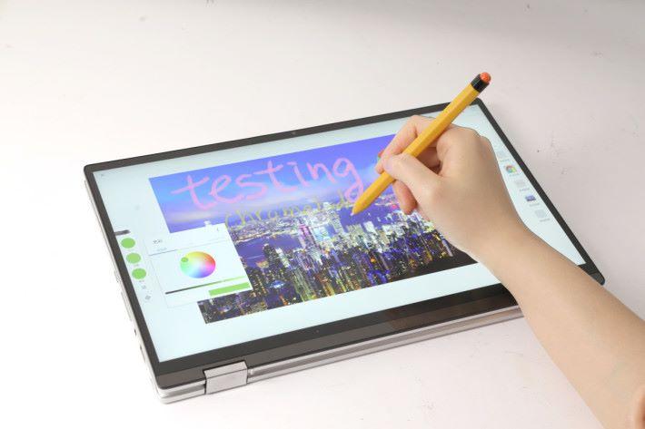 平板模式方便繪畫。