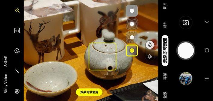 景深即時預覽功能中也加入了廣角鏡頭的選項。