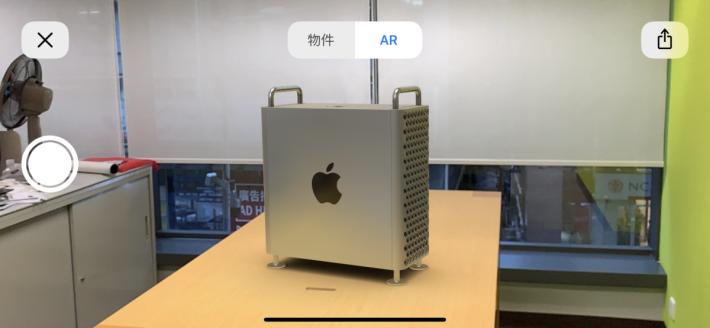 AR 功能可以放在任何平面上,可以拍照留念或者直接分享。留意 Mac Pro 下半部反射了枱面的泥黃色,非常迫真。