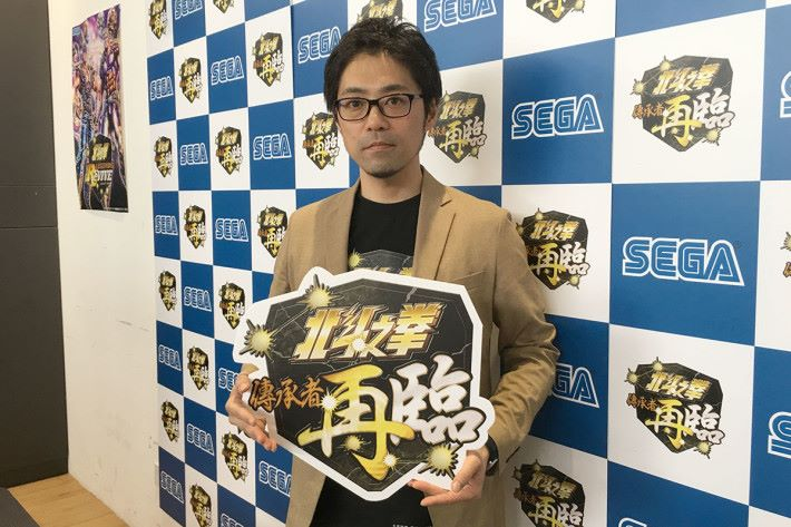 《北斗之拳傳承者再臨》製作人岩本耕平先生專程來到香港為大家介紹遊戲最新情況。