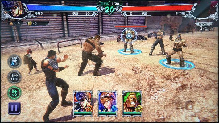 玩家可以接合不同角色,組合個人隊伍對戰。