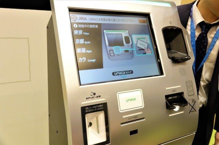 除了購物,日本賽馬協會(JRA)也為無現金投注終端機引入手掌靜脈辦識,跟其 JRA-UMACA 感應式智能卡整合,讓用戶再以手掌靜脈作為雙重身分認證,在場內場外進行投注,甚至遺失相關的智能卡也不怕被人盜用。