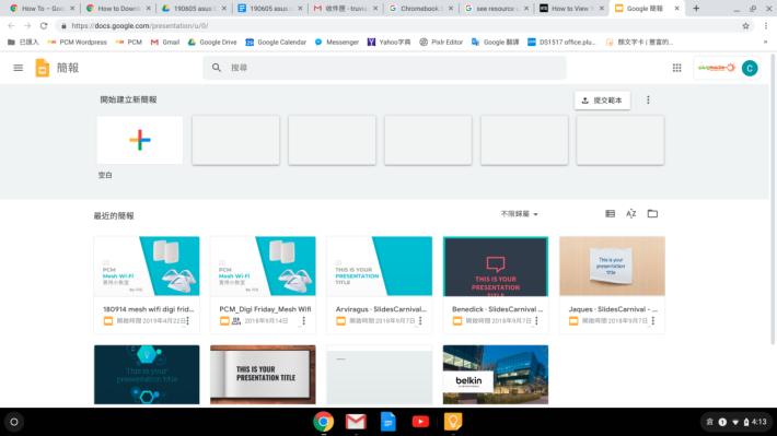 按 YouTube、Google 試算表、Google 簡報等圖示,就會直接用 Chrome Browser 開啟。