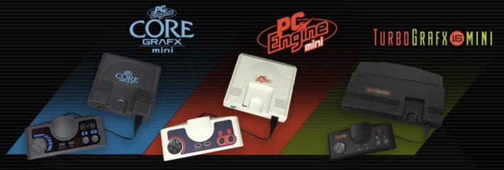 從左起分別是歐版 PC Engine Core Grafx mini 、日版 PC Engine mini 和實際上一點都不迷你的美版 TurboGrafx-16 mini