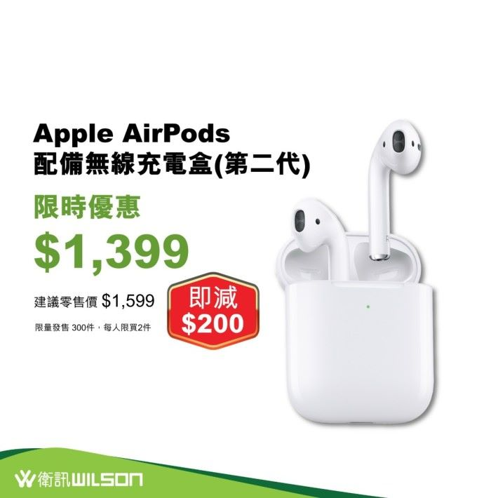 WILSON_Apple AirPods_2