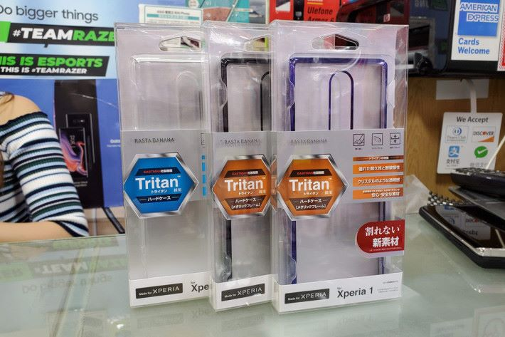 Rasta Banana 的 XPERIA 1 手機殼,目前有透明、黑及紫三款可選。