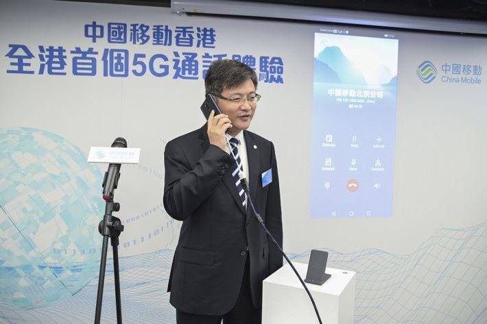 中國移動香港趁 5 月 17 日世界電訊日,於旺角旗艦店展示以 5G 手機配合 5G 網絡,成功接通全港首個本地及跨境語音通話及視像通話。