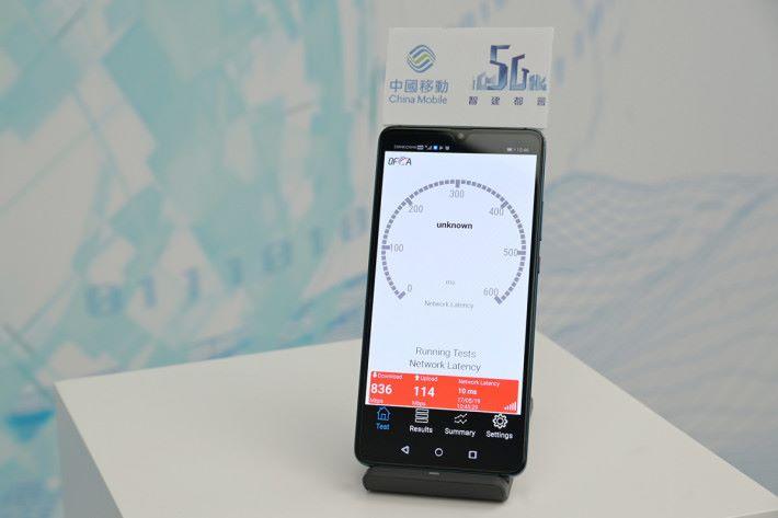 同場亦利用 5G 手機透過 OFCA Speed Test 手機應用程式進行網速測試,是香港首次直接測試 5G 網速,