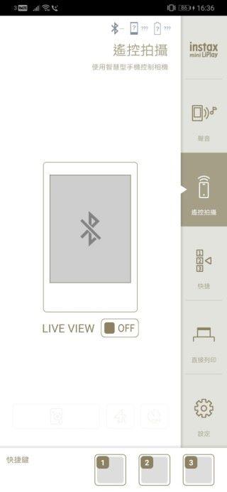 於手機安裝 mini LiPlay 專用 app,便可遙距拍照。