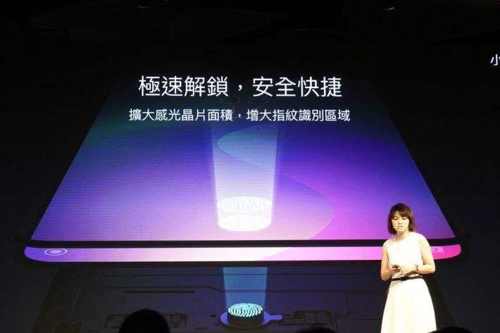 內置第七代光電屏幕指紋辨識功能,感應範圍更大,令指紋解鎖更快速、便利。