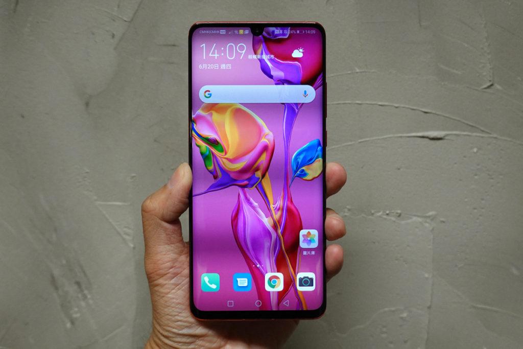 目前仍使用 GMS 的舊款 HUAWEI 手機(如P30 Pro),未來將不會再獲得Google App 更新。
