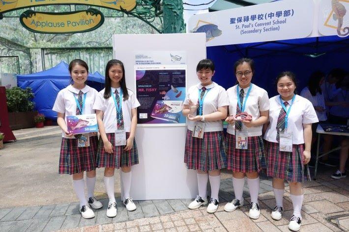 海洋公園國際STEAM保育大賽