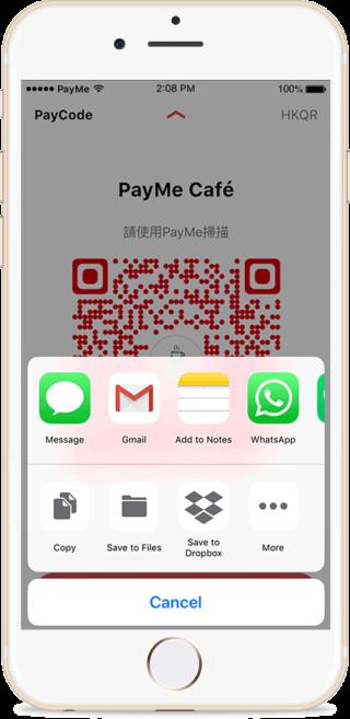 商戶可透過WhatsApp或手機短訊等即時通訊軟件,向消費者分享「PayCode」或「PayLink」。