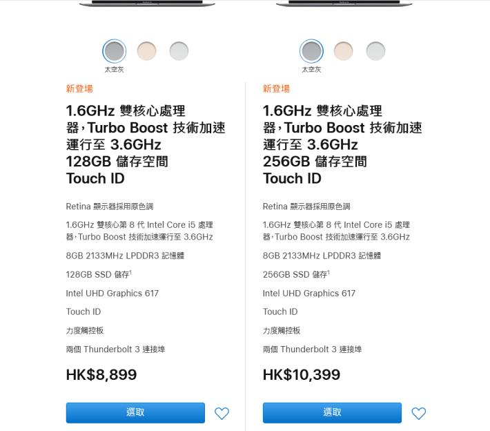 高階版 MacBook Air,售價為 $10,399