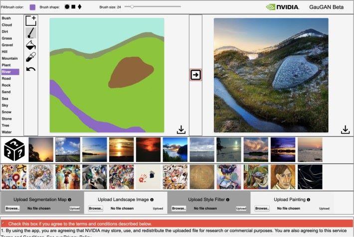 揀選左邊選單的風景元素塗在塗鴉區, AI 就會創作出風景照。
