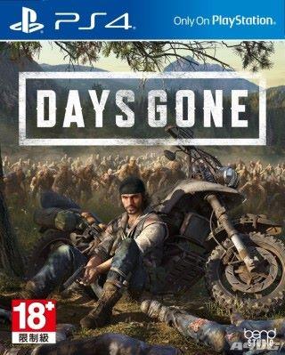 Days Gone 中英合集版