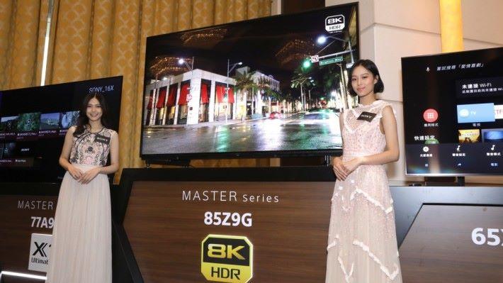 .Sony 稍後會有 8K 電視 Z9G 開賣,不過 85 寸型號案必是一般家庭選擇,主流電視仍以4K為主。