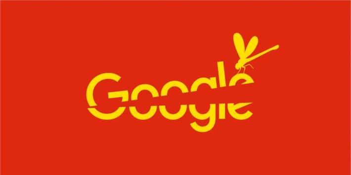 2018年 Google 被揭發正為配合中國政府推出有內容審核的搜尋引擎服務
