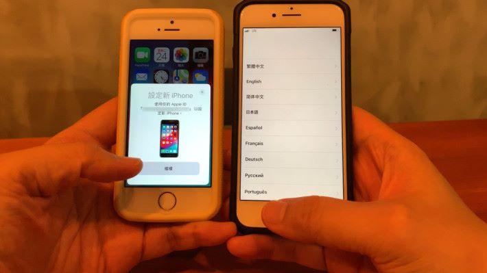 只要在新手機歡迎畫面按下 Home 鍵(或開始連結),舊手機就會顯示「設定新 iPhone 」介面。