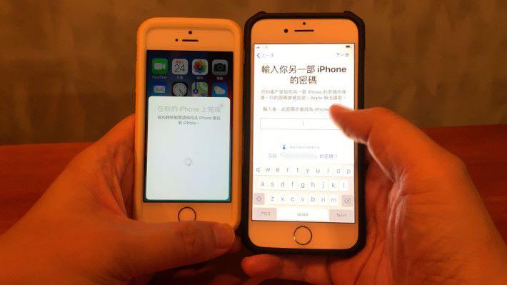 傳送程序一開始,用戶要在新手機輸入舊手機的密碼。