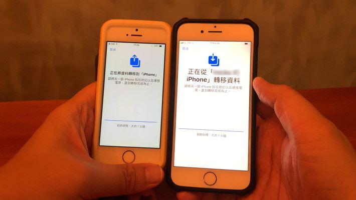 完成一堆設定後就會正式開始傳輸舊手機的資料到新手機去