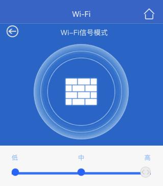 調較 Wi-Fi 功率。