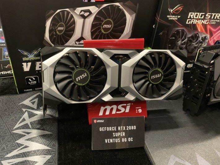 還有 MSI GeForce RTX 2080 SUPER Ventus 8G OC。