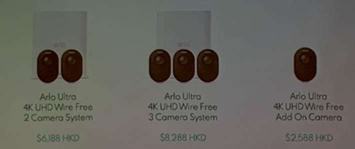 單買一支 Arlo Ultra 只需 $2,588,但前提你本身有用開 Arlo IP Cam,稍後時間部分舊版 Base Station 將支援 Arlo Ultra。