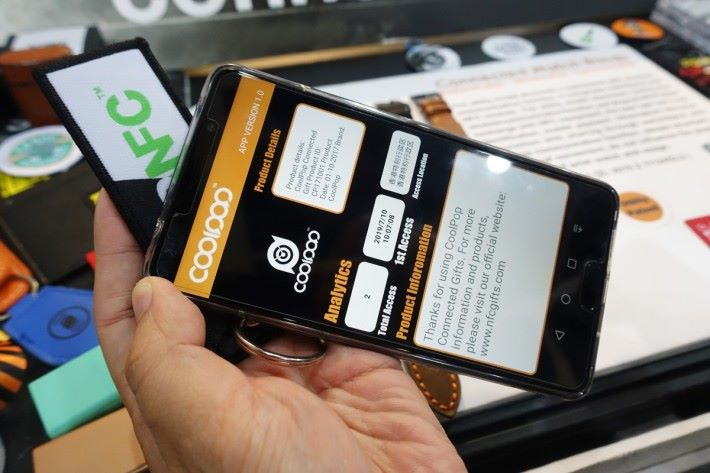 NFC 應用在防偽上是其中一個較普遍的用法,利用智能電話一拍即可顯示產品資料。