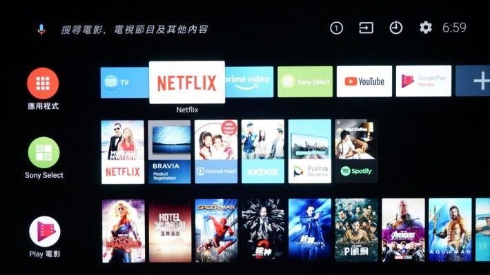 .新的 Sony 電視已改用 Android TV 8 OERO 系統,介面改以內容主導,可以直接睇到不同內容推介和預覽。