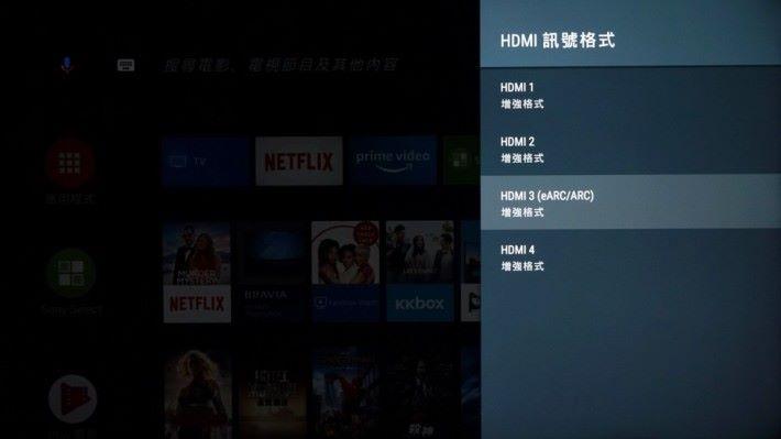 .透過 HDCP 2.3 支援,新一代的 Sony 可以接駁更多 4K 裝置,而 eARC 可回傳高清音源到擴音機。