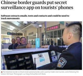 衛報聯同多間傳媒調查中國邊防人員私自在旅客手機安裝程式收集資料的問題
