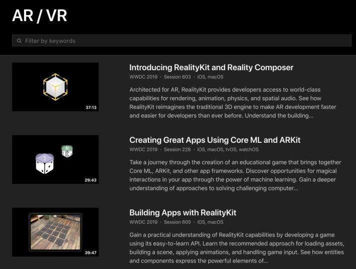 雖然 AR/VR 眼鏡計劃中止,不過 Apple 在今年 WWDC 上仍積極推動開發人開發 AR 應用。