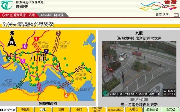 偉業街常悅道交界的交通影像,正由智能燈柱的鏡頭提供。