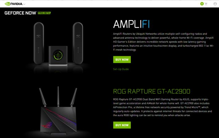 目前只有 2 款 GeForce NOW Recommended Router。