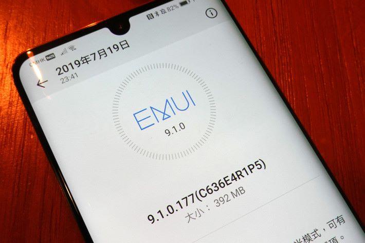獲得定期的安全性更新,意味 HUAWEI 的智能手機可有高度保障,將受到黑客攻擊的機會大大減低。