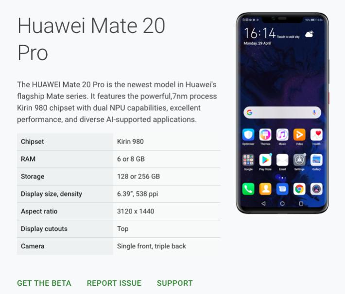 目前 Mate 20 Pro 可安裝 Android Q Beta 進行測試,而未來也可升級至最新的作業系統,証明 HUAWEI 智能手機於未來仍獲最新系統的支援,用戶可安心使用,獲得最佳的使用體驗。
