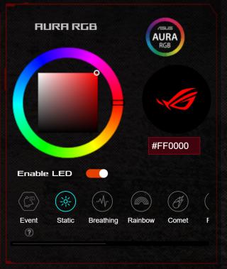 選擇顏色和燈效