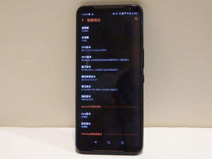 ROG Phone II 內置 S855 Plus 處理器,速度高達 2.9GHz,並備 12GB RAM。
