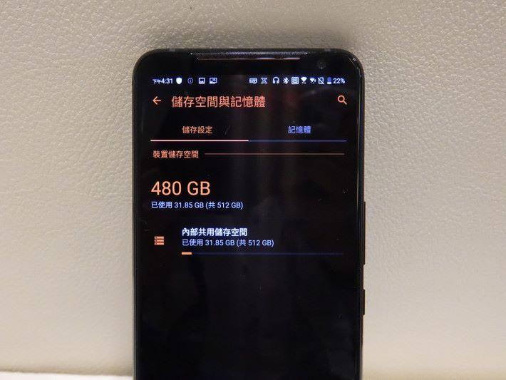 儲存容量就有 512GB。