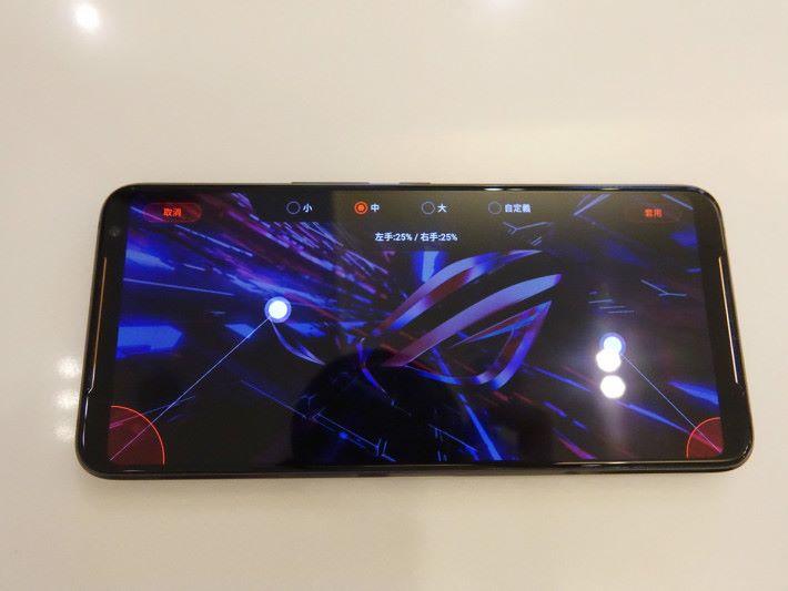 ROG Phone II 當然也有防解屏設定。