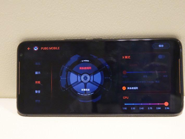 設定包括觸控、顯示、效能、聲音等,令遊戲時可達到最佳效果。