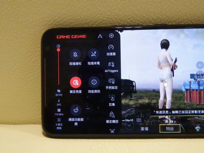 於遊戲中叫出 Game Genie,就得知 ROG Phone II 的狀況及作出設定。