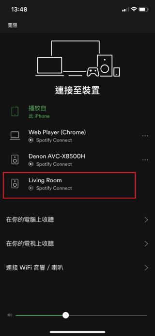在 Spotify 播歌的話,連接 Lyra Voice Wi-Fi 便行,會以 Lyra Voice 的擺放房間標示。