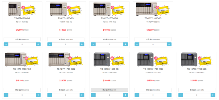 可選 Ryzen 5 1600 或 Ryzen 7 1700 CPU,跟機 RAM 提供 8GB、16GB 和 64GB 三種選擇。