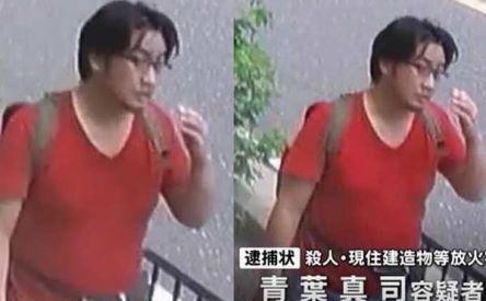疑兇青葉真司在案發前幾日,已經穿著與行兇時相同的衣服,在多間京都動畫相關樓宇附近出沒,懷疑是勘察現場環境。