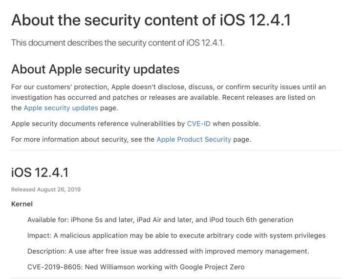 今次 Apple 所修正的,是一個可以用來越獄的漏洞。
