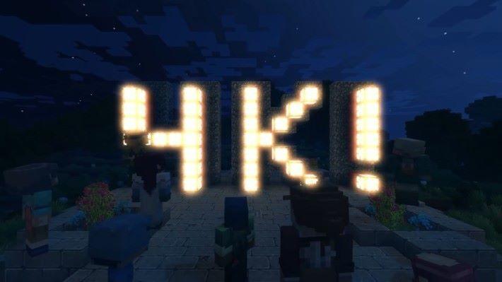 同時也計劃將解像度提升至 4K HDR