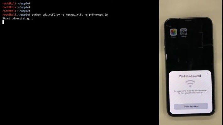 又或者透過 BLE 觸發分享 Wi-Fi 密碼的對話框