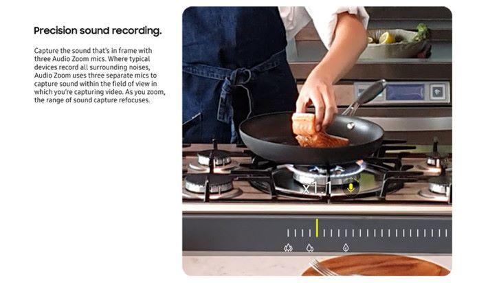 Audio Zoom 音頻變焦麥克風,令收音更集中。